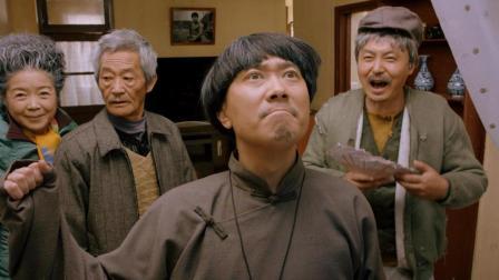 网络电影《陈翔六点半之铁头无敌》年少的誓言MV