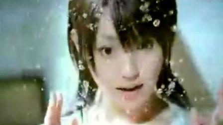 深田恭子漂亮哦