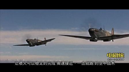 《敦刻尔克》伟大惨胜背后的两大功臣: 无名渔船和喷火战机