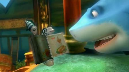 海鲜陆战队:大猪望着小的们找来的食谱,口水都要流出来了