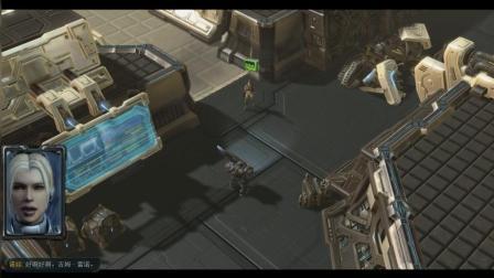 【安静热游】PC星际争霸2虫族之心.娱乐版02期
