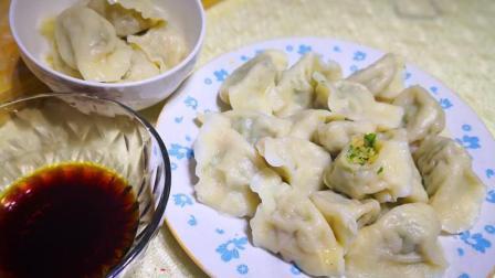 芹菜猪肉饺子的家常做法, 调馅有技巧, 又鲜又香, 2碗没够吃