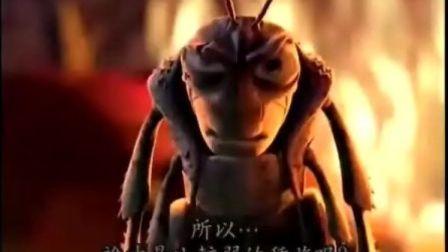 动画电影《虫虫危机》片断