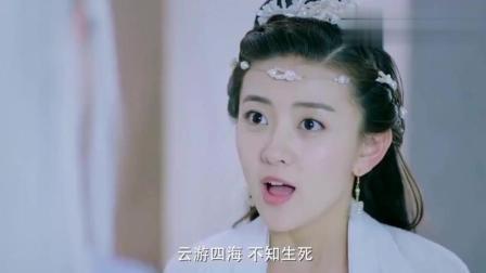 双世宠妃: 小檀真不给王爷墨连城长脸, 见皇爷爷墨奕枫说话还没大没小