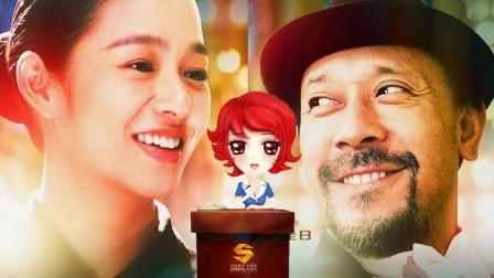 天津妞: 《一步之遥》真的是姜文最被低估的电影吗?