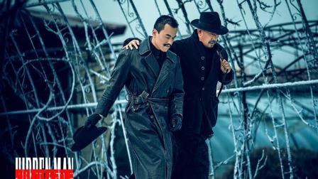 姜文最新电影《邪不压正》七月上映