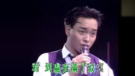 张国荣不带喘气的唱歌, 已经成为唱功的标准