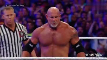 回顾: WWE狂热全球冠军赛, 战神高柏对战布洛克, 大布暴打高柏