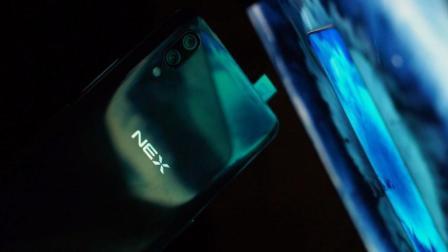 vivo NEX创意实拍: 酷炫的机身流光溢彩