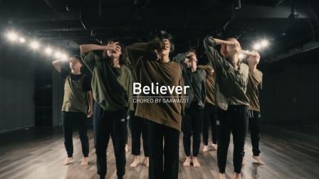 嘉禾舞社 Gaawaizit 编舞 Believer