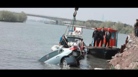 汽车涉水下沉时的逃生技巧, 不管是新手还是老司机, 都值得关注!