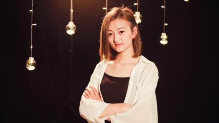 美女翻唱刘若英《当爱在靠近》堪比原唱, 好听醉了!