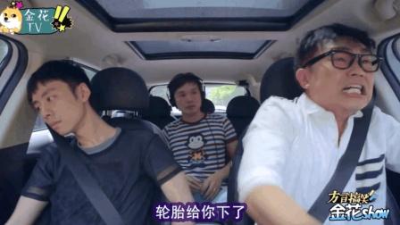 四川方言: 小伙开车飙四川麻辣普通话, 路怒症老司机惹不起!