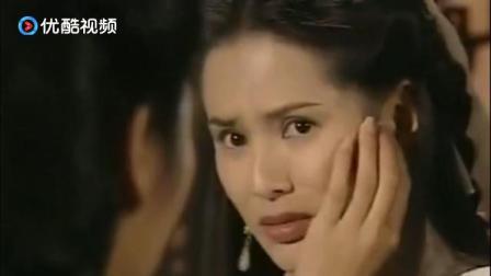 天龙八部:王夫人打语嫣一巴掌,让她以后不准乱说话!