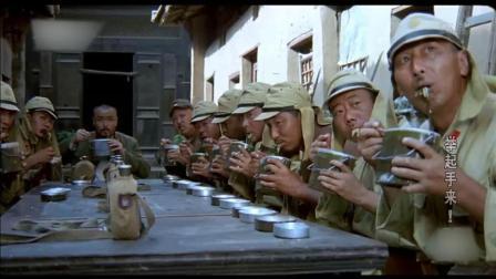 潘长江经典电影举起手来之小鬼子误吃猪食