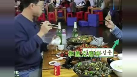 韩国明星中国吃啤酒鱼不敢吃到越吃越好吃, 惊叹中国的食物最高级