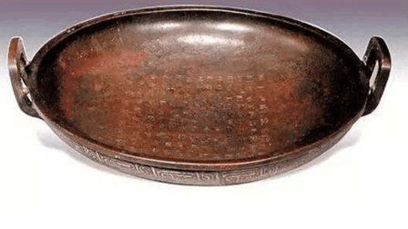 一件西周青铜为何拍出我国古董最高价? 只因底部刻133个字, 绝无仅有