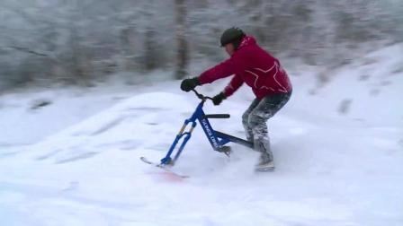 滑雪还能这样玩? 小伙自制雪地自行车, 1分钟上手成全场焦点