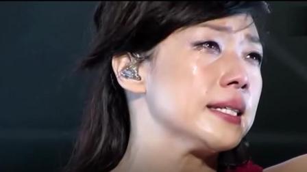 回忆杀, 林忆莲含泪再唱这首歌, 有故事人才能唱出这感情, 太经典了!