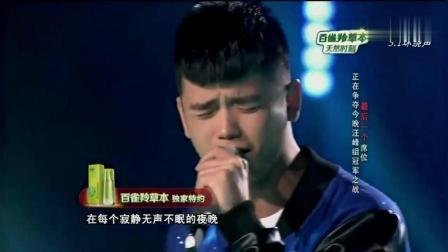 《中国好声音》张恒远演唱汪峰歌曲, 争夺最后一个冠军