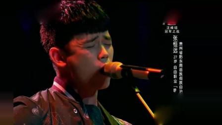 《中国好声音》男学员一开唱, 引得导师疯狂争抢
