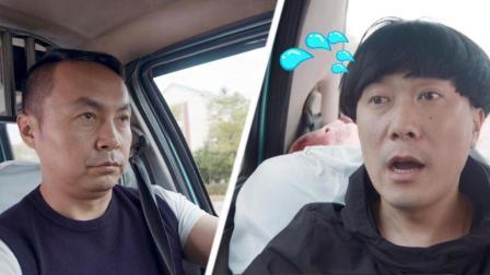 陈翔六点半: 打车遇到好心大哥, 要把车给我!