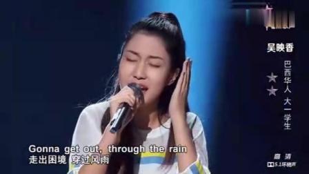 《中国好声音》最美学员, 整首歌曲的演绎都无可挑剔了!