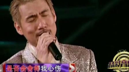 黄家驹演唱会1991正版_演唱会经典视频大全_演唱会经典视频在线观看-361t.net快看视频