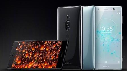 Xperia XZ2 Premium国行公布: 双摄+4K HDR