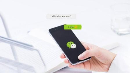 对标支付宝, 微信又推出新功能, 管教熊孩子的法宝
