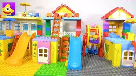小朋友们和小猪佩奇, 弟弟乔治一起建造一个儿童益智主题游乐园吧