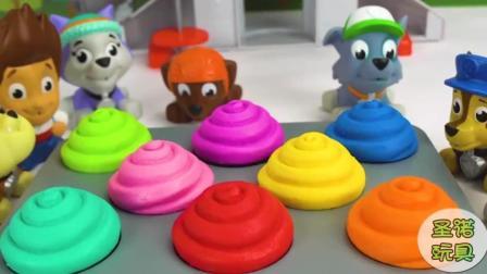 汪汪队玩具宝宝吃纯手工制作的冰激凌蛋糕, 补充能量后保护地球