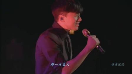 """《秋天的童话》- 张杰 2017""""我想""""世界巡回演唱会洛杉矶站"""