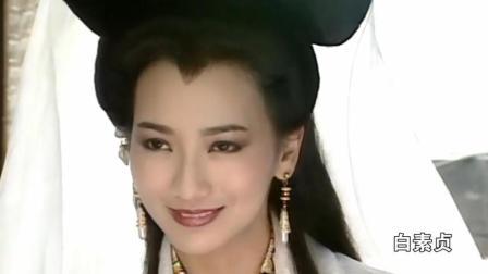 《新白娘子传奇》:白娘子即将和许仙分离,白娘