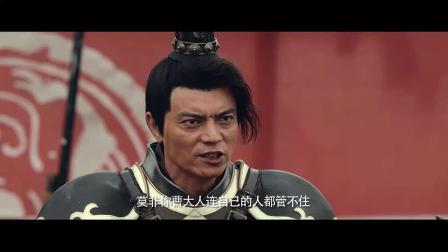 《魔国志2》  关羽温酒斩华雄 名震诸侯赢得席位