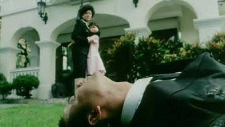 贼王威胁豪门太太, 上一秒还很嚣张, 下一秒就被枪杀