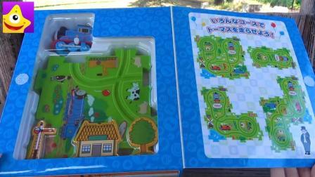 托马斯儿童玩具, 全新儿童自走小火车玩具, 早教玩具