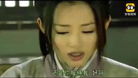 子夫羞愧自责 卫子夫对刘彻避而不见, 刘彻以情动人