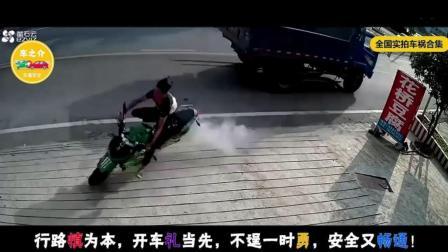 小年轻摩托车一路狂飙, 终于赶上通往天堂的二路汽车!