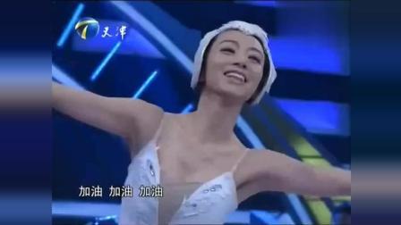 咖啡之翼董事长尹峰才艺展示, 天鹅湖跳的好美