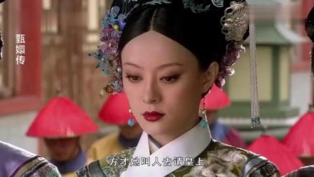 《甄嬛传》皇帝把祺嫔降为贵人这一刻, 甄嬛的表情, 当真是霸气