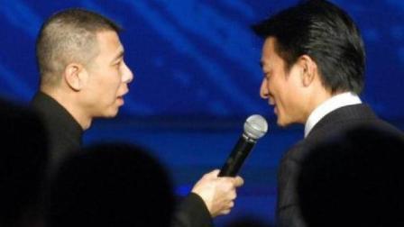 冯小刚当众调侃刘德华, 华仔毫不示弱怼回去, 台下掌声如雷!