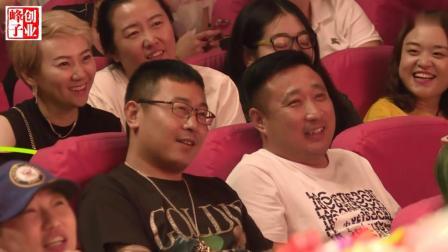 爆笑相声《恭喜发财》,张云雷专场台下能看见男同志那就算过年了