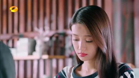 张雨欣不知道教授已经发现果果是他的女儿, 不然她不敢这么说话!