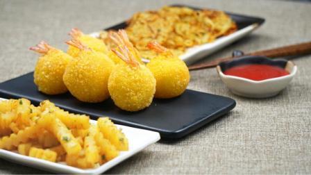 薯控福利! 3种方法让土豆更好吃, 在家就能做!