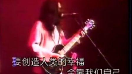 唐朝乐队-国际歌(国)(Diy)(左).dat