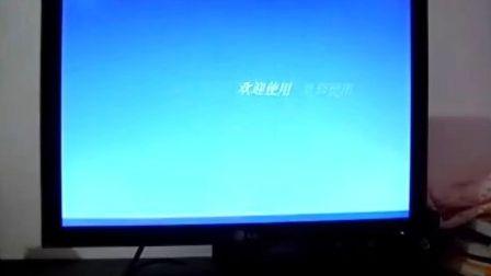 电脑开机故障