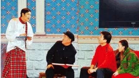 赵本山、小沈阳爆笑小品《不差钱》, 逗乐了全国观众