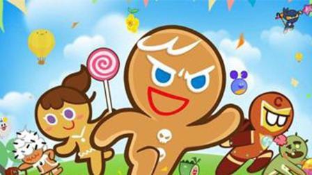 【鹿子】跑跑姜饼人 小饼干为了逃出烤箱学会跑酷 搞笑可爱小游戏