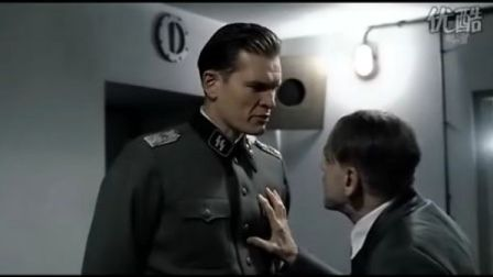 电影《帝国的毁灭》(布鲁诺冈茨 亚历桑德拉玛丽亚)片段(大结局)